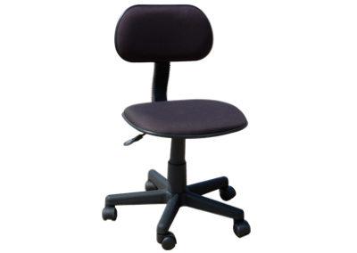 Condo Chair